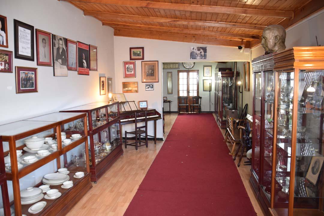 Museo Interactivo Claudio Arrau León