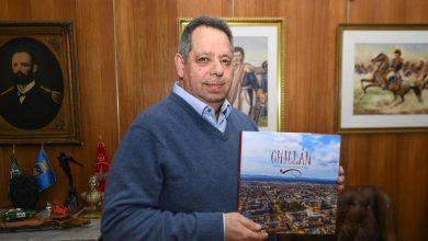 Photo of Municipio presenta inédito libro que recuerda a Chillán en sus 440 años de existencia