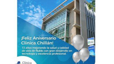 Photo of CLÍNICA CHILLÁN CELEBRA 13 AÑOS DE VIDA MEJORANDO LA SALUD DE ÑUBLE